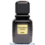 Ajmal Patchouli Wood - Парфюмированная вода
