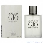 Armani Acqua Di Gio Man - Туалетная вода