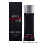 Armani Code Sport - Туалетная вода