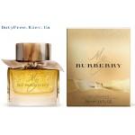 Burberry My Burberry Festive Eau de Parfum - Парфюмированная вода