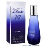 Davidoff Cool Water Night Dive Woman - Туалетная вода