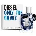 Diesel Only The Brave - Туалетная вода