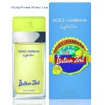 Dolce & Gabbana Light Blue Italian Zest - Туалетная вода