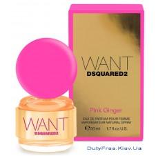Dsquared2 Want Pink Ginger - Парфюмированная вода