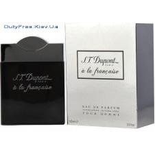 Dupont A La Francaise Men - Парфюмированная вода