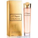 Dupont A La Francaise Women - Парфюмированная вода