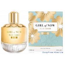 Elie Saab Girl of Now Shine - Парфюмированная вода
