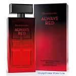 Elizabeth Arden Always Red - Туалетная вода