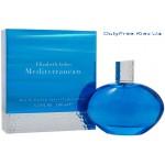 Elizabeth Arden Mediterranean - Парфюмированная вода