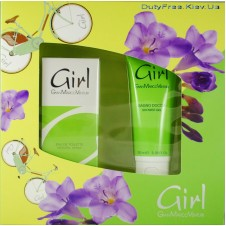 Gian Marco Venturi Girl - Подарочный набор
