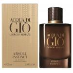 Giorgio Armani Acqua Di Gio Absolu Instinct - Парфюмированная вода
