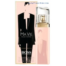 Hugo Boss Ma Vie Pour Femme Runway Edition - Парфюмированная вода