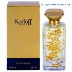 Korloff Paris Gold - Парфюмированная вода