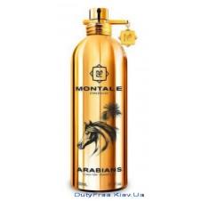 Montale Arabians - Парфюмированная вода
