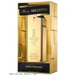 Paco Rabanne 1 Million Merry Millions - Туалетная вода