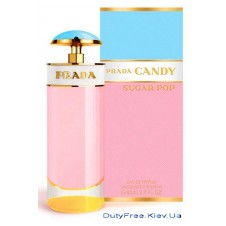 Prada Candy Sugar Pop - Парфюмированная вода