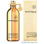 Montale Aoud Leather - Парфюмированная вода