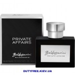 Hugo Boss Baldessarini Private Affairs - Туалетная вода