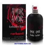 Cacharel Amor Amor Forbidden Kiss - Туалетная вода