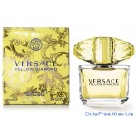 Versace Yellow Diamond - Туалетная вода