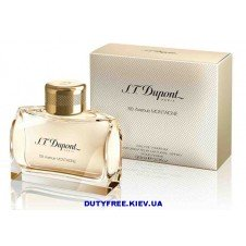 Dupont 58 Avenue Montaigne Femme - Парфюмированная вода