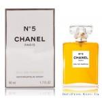 Chanel № 5 - Парфюмированная вода